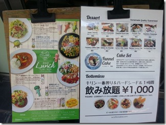 W-cafe-Kewpie (14)