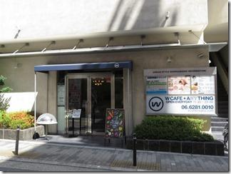 W-cafe-Kewpie (1)