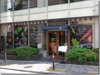 W-cafe-Kewpie (2)