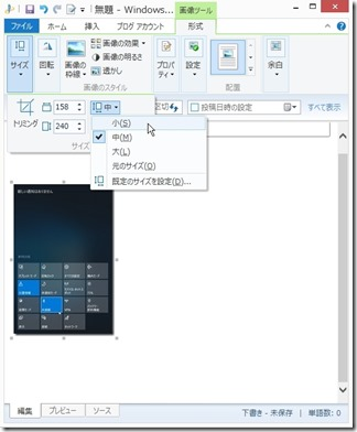 Windows-Live-Writer-gazou (7)