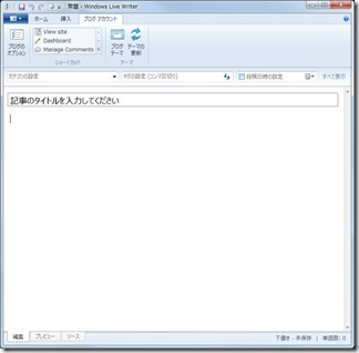 Windows-Live-Writer-install (5)