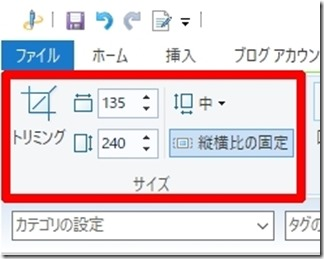 Windows-Live -Writer-jidougazouhennkou (5-1)
