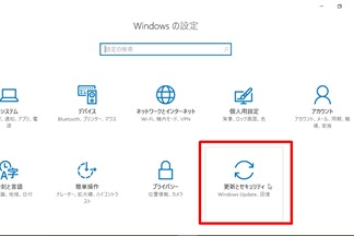Windows10-backup (2)