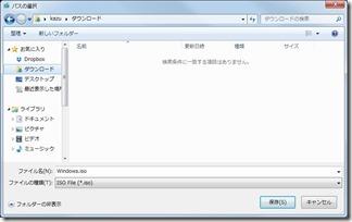 Windows10-isofail-download (10)