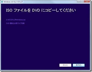 Windows10-isofail-download (12)