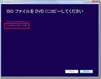 Windows10-isofail-download (13)