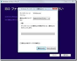 Windows10-isofail-download (14)