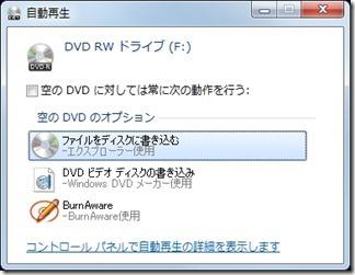 Windows10-isofail-download (15)