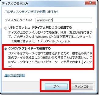 Windows10-isofail-download (17-1)