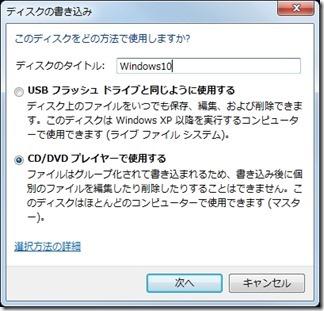 Windows10-isofail-download (17)
