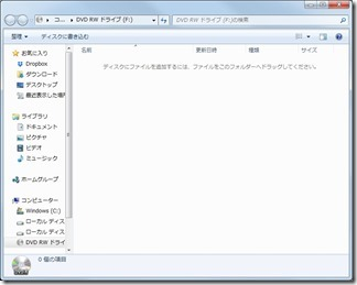 Windows10-isofail-download (18)