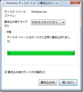 Windows10-isofail-download (22)