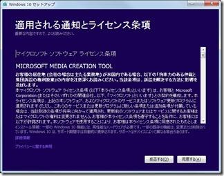 Windows10-isofail-download (4)