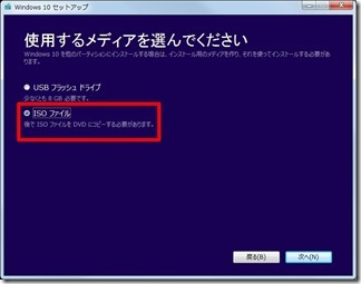 Windows10-isofail-download (9-1)