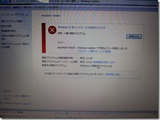 Windows10-upgread (5)