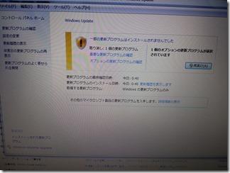 Windows10-upgread (7)