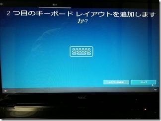 Windows10install (19)