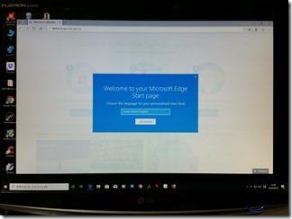 Windows7kara10niupgread (17)