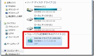Windows7kara10niupgread (2-1)