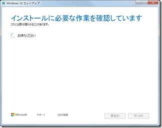 Windows7kara10niupgread (8)