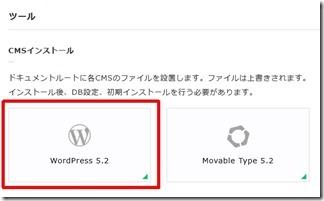 Wordpress-saiinsuto-ru (10)