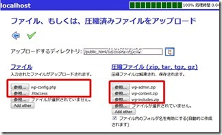 Wordpress-saiinsuto-ru (24)