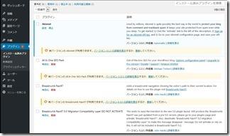 Wordpress-saiinsuto-ru (38)