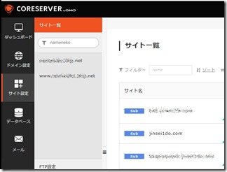 Wordpress-saiinsuto-ru (3)