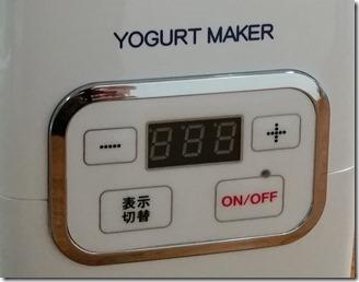 Yogurt Maker (10-1)