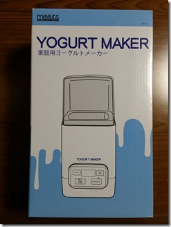 Yogurt Maker (2)
