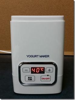 Yogurt Maker-make (20)