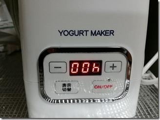 Yogurt Maker-make (27)