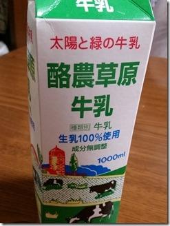 Yogurt Maker-make (28)