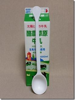 Yogurt Maker-make (3)