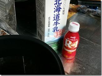 Yogurt Maker-make-nomuyogurt (5)