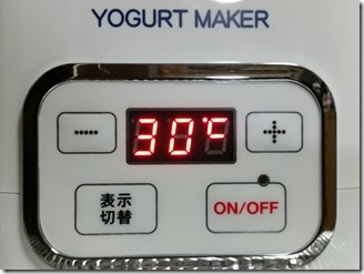 Yogurt Maker-make-nomuyogurt (8)