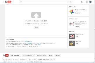 YouTube-douga-uproad (2)