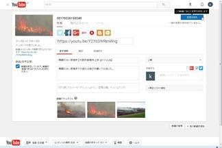 YouTube-douga-uproad (8)
