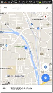 akutagawamumezakuradoori (2)