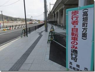amaisekikouen-ama-sitepark (33)