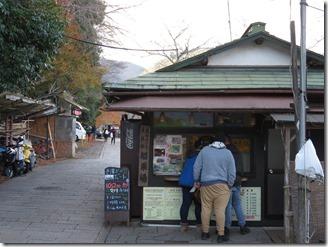 arasiyama-walk (57)