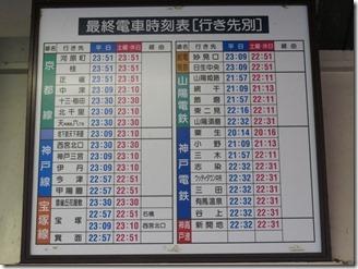 arasiyama-walk (68)