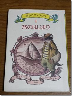bookoff-okataduke (3)