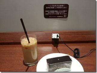 cafedecreate (9)