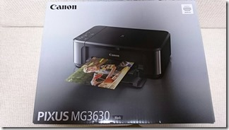 canon-MG3630BK-printer (1)