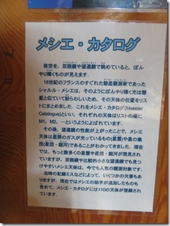 chihaya-hositosizannomyu-jiamu (20)