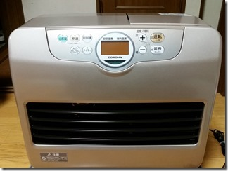 corona-sekiyu-Fan-heater (7)