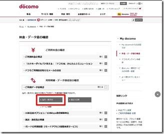 d-account (14)