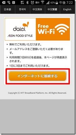 daiei-aeon-food-style (3-1)