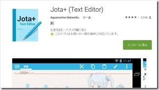 dropbox-Jota  (2)